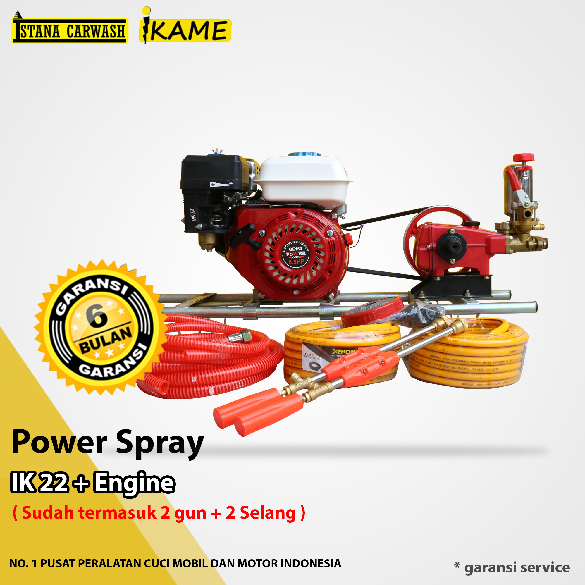 Power Spray Ikame IK 22 + Engine